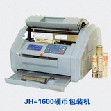 Coin Wrapper Machine