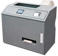 硬币自动包装机