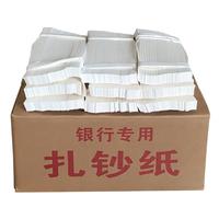 手工扎钞纸(30cm)